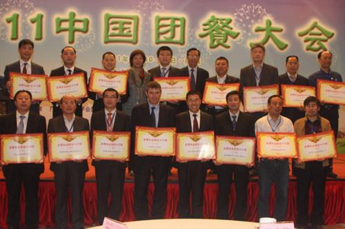 河北千喜鹤饮食股份有限公司        北京健力源餐饮管理有限
